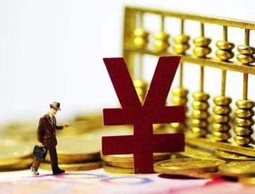 坚持以改革增强金融支持实体经济可持续性