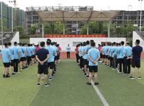 石城农商银行成功举办第二届职工运动会
