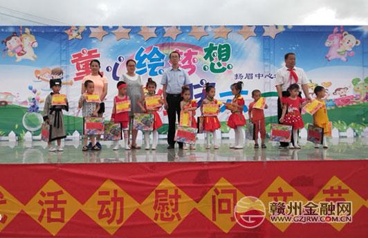 """2018年5月31日下午18:00崇义县扬眉中心幼儿园在镇奥林匹克运动场举办""""童心绘梦想,欢乐庆六一""""文艺汇演。幼儿园的师生们用自己的歌舞来庆祝""""六一""""儿童节的到来。 为进一步加强与镇直单位的沟通联系,建立良好的合作关系,关心关爱下一代的快乐成长,邮储银行崇义县扬眉镇支行主动与扬眉中心幼儿园沟通联系,积极协助该园文艺演出的举办。出席演出的还有镇政府领导、居委会领导、敬老院领导、全体学生家长。文艺汇演在小朋友们的篮球操表演拉开序幕,整台演出有舞蹈、独唱、小品"""
