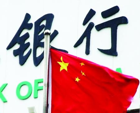 中国银行业总资产达111.6万亿-赣州金融网